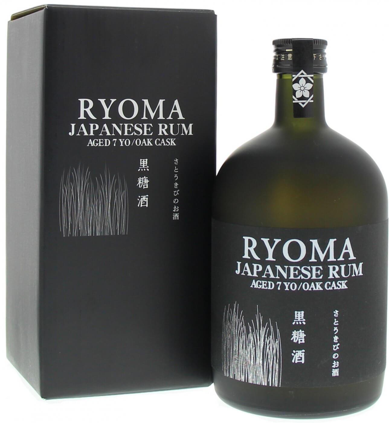Ryoma 7 Jahre